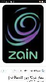 رقم للبيع من شركة زين