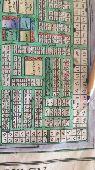 للبيع ارض في مخطط الصواري 43ج تجاريه