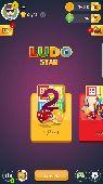 كوينزات وجواهر لعبة لودو ستار