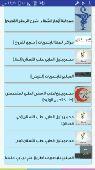 بطاقة خصم طبي من تكافل العربية
