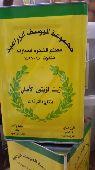 زيت زيتون الجوف-الأردن عصره أولى 100 مضمون