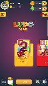 كوينزات وجواهر لعبة لودو ستار (Ludo Star)