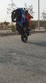 تعليم سواقة الدراجة النارية