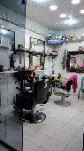 محل للتقبيل في حي الجامعة في جده