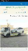 سطحه شمال الرياض تبداءبسعر100ريال