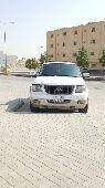 اكسبدشن2006 سعودي دبل