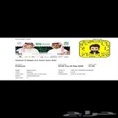 تذاكر حفل راشد الماجد