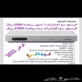 رسيفر بي إن سبورت pvr plus لبناني ( عرض يناير 2021 )