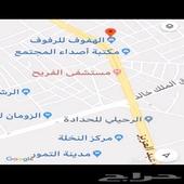 للبيع ارض ببريده حي الساده قريبه من شارع الخبيب