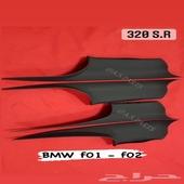 ديكورات الابواب BMW F01 F02 الفئة السابعة