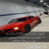 كمارو 2011ss للبيع هوائيات