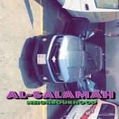 كمارو RS 2013 للبيع