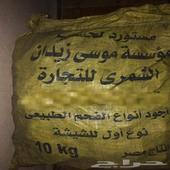 للبيع فحم مصري جيد للشوي