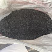 كسروتراب الفحم الطبيعي البيع بالكيس او بالبطن حسب الطلب