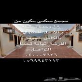 وحدات سكنية للإيجار عدد 20 وحدة الموقع الفرشة