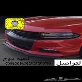 اللحيه سعرها 350