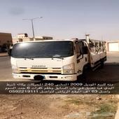 الرياض - السيارة  ايسوزو -