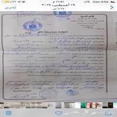 محفظ قرآن كريم بالتجويد ومعلم لغة عربية متميز0508326502