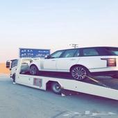 سطحه الرياض