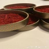 زعفران اصلي
