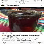 محافظة العرضيات القنفذة