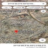 ارضين في حي الوسام للبيع 1000 م