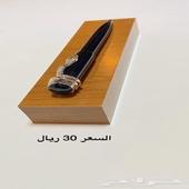 أقلام وكبكات ومحافظ بأسعار مخفضة