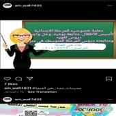 معلمة تأسيس