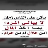 السلام عليكم عندي في اكس ار 2009 فيه مشكله الحراره اذا وصل