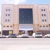 شقق وغرف مفروشة فاخرة للإيجار في مكة المكرمة حي النسيم
