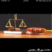 محامي وتحصيل ديون