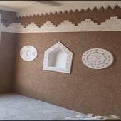 فرصة استثمارية مميزة حوش و مبنى دورين للايجار في عنيزة