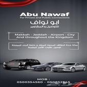 توصيل ركاب وطلبات من مكة المكرمة الطائف الى الرياض