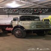 نجران - السيارة  بوز24