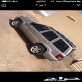 جراند شروكي 2001 سعودي 8 سلندر