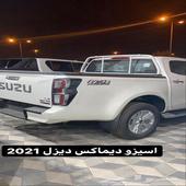 اسيزو 2021