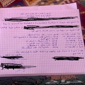 هجن حره بكره مفروده صعبه بشهادتها