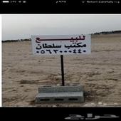 مزرعه بصك شرعي موقع مليجه اعلان (69)