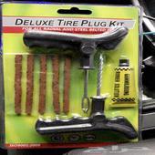 تحتاجها في سيارتك