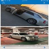 الرياض - ابحث عن سيارة كرايزلر srt موديل 2007 الى 10