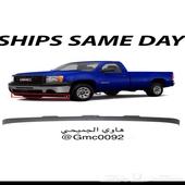 لحيه جمس سييرا موديلات 2007 2013