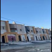 فلل بيوت العز بحي المعارض معتمد من وزارة الاسكان بمليون