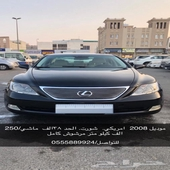 الدمام - السيارة  لكزس - LS