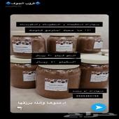 بهارات ام يزيد