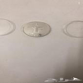 لهواة العملات ميدالية امارتية عام 1404 لون فضي مع حافظة بلست