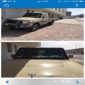 سعودي 2016