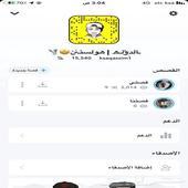حساب سناب اللبيع فوق 2000 زي ماهو موضح في صوره