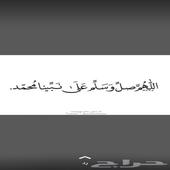 مطلوب هيلوقس اتقبلها بنك الاهلي موديل 14 او 15