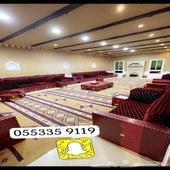 استراحة قصر التراث في الرياض-السلي