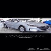 مندوب توصيل طلبات داخل مدينة الرياض